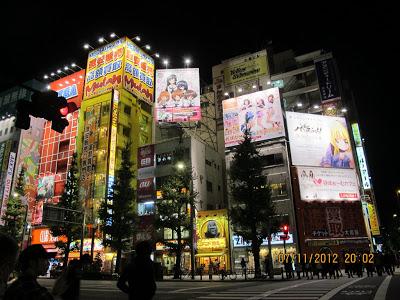 Akihabara Tokyo Billboard 2012 Nov 2