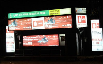 Bus Shelter Bangalore 2011 Mar 15 (Night)