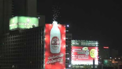 Chang Soda Fizzy Billboard