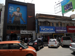 India I Bleed Blue Nike 2011 Mar 15