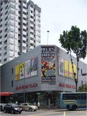 Kadhampa Buddha Relics Arts and Culture Exhibition Jalan Besar Plaza