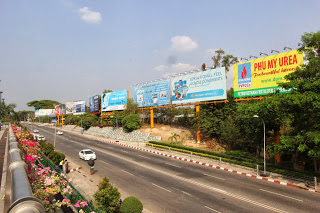 Meida Billboard at Airport Road near Yangon International Airport