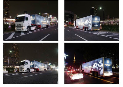 Nike Trailer Japan Nagoya FIFA WORLD CUP 2012 Dec 12