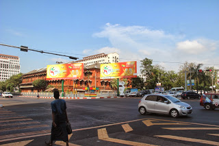 SEA Games Billboard Traders Hotel 2013 Dec 11