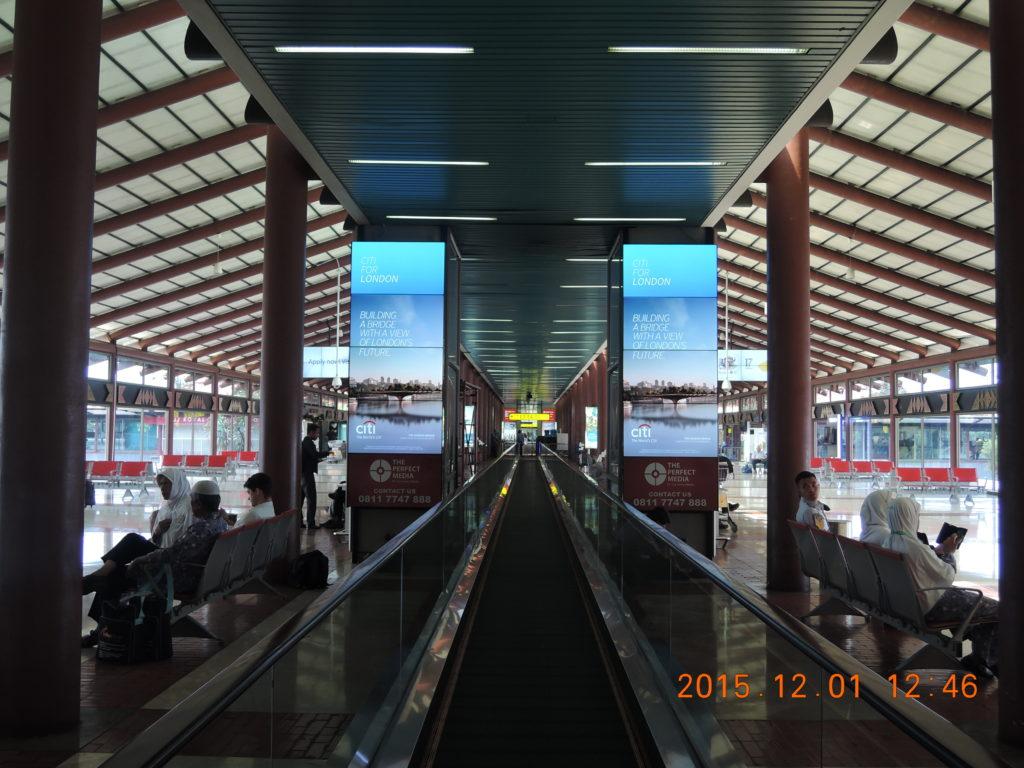 Digital Screens at Jakarta Soekarno-Hatta International Airport, Indonesia