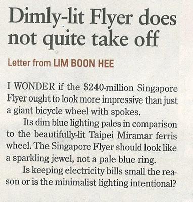 Dimly-Lit Flyer