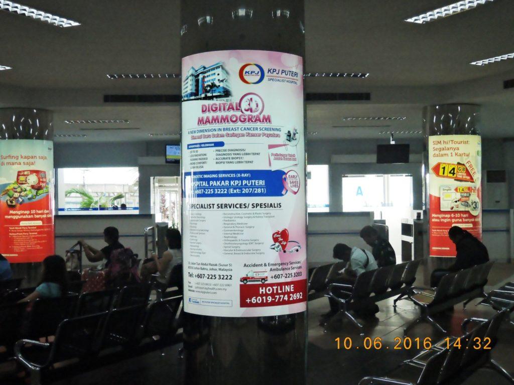 KPJ Puteri Specialist Hospital @ Batam Centre Ferry Terminal