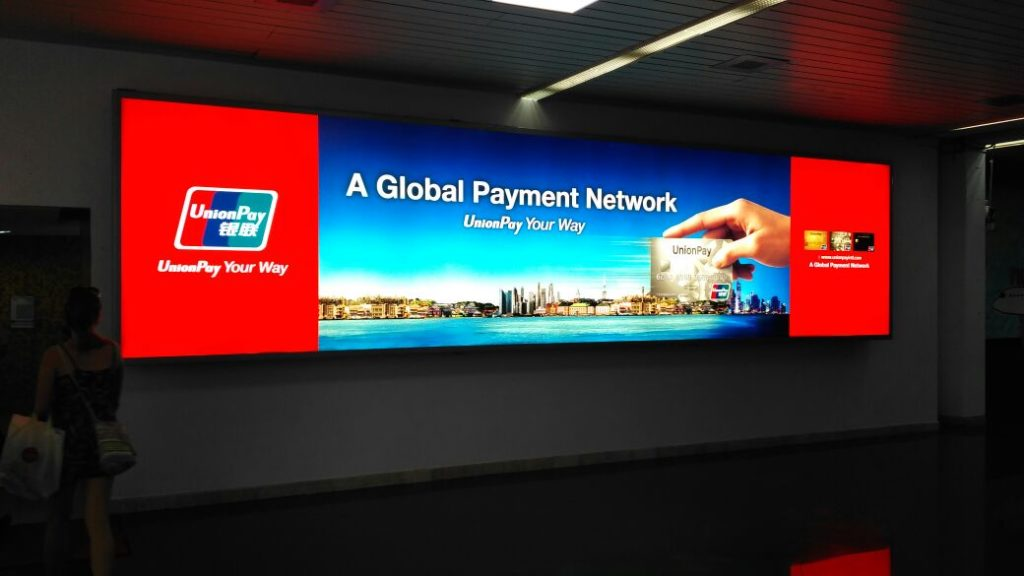 China UnionPay @ Jakarta Airport T2 Arrival