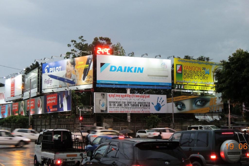 Pilot Pen & Daikin @ Yangon City Centre, Myanmar