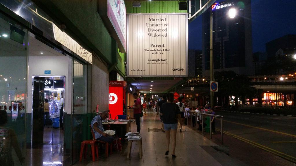 AWARE @ People's Park Complex, Singapore