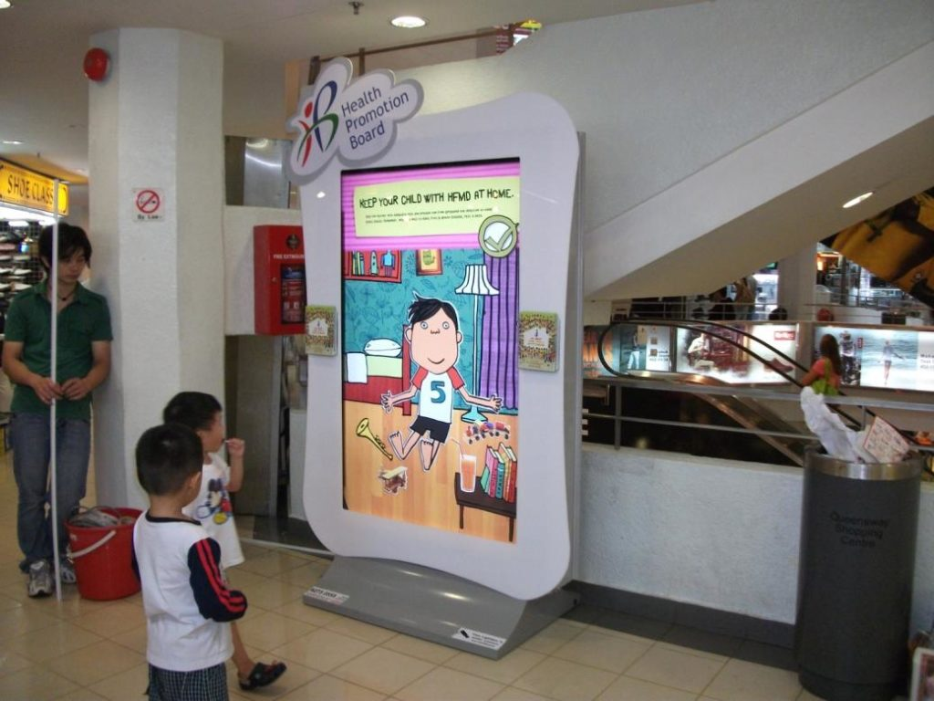Health Promotion Board @ Queensway Shopping Centre