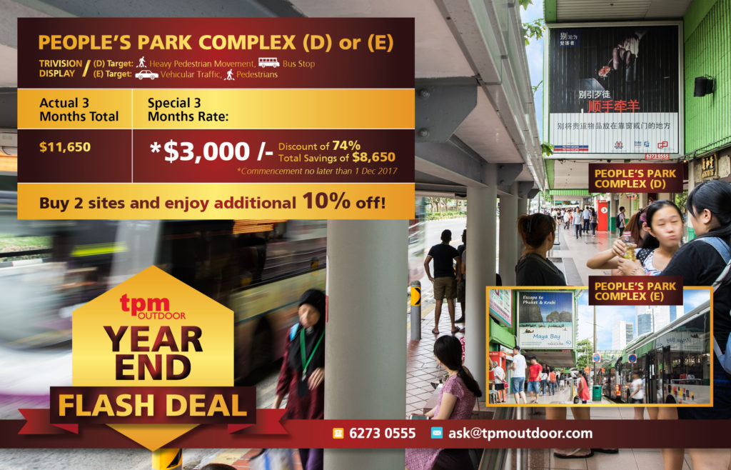 TPM Year End Flash Deal 2017