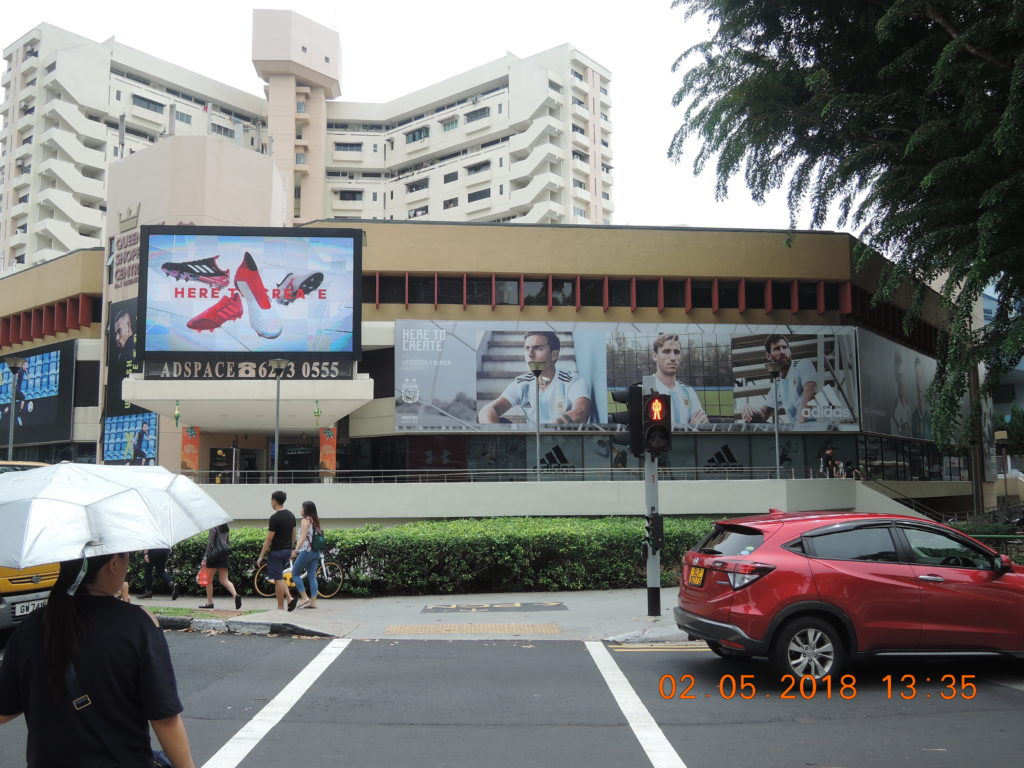 Adidas External Banners @ Queensway Shopping centre