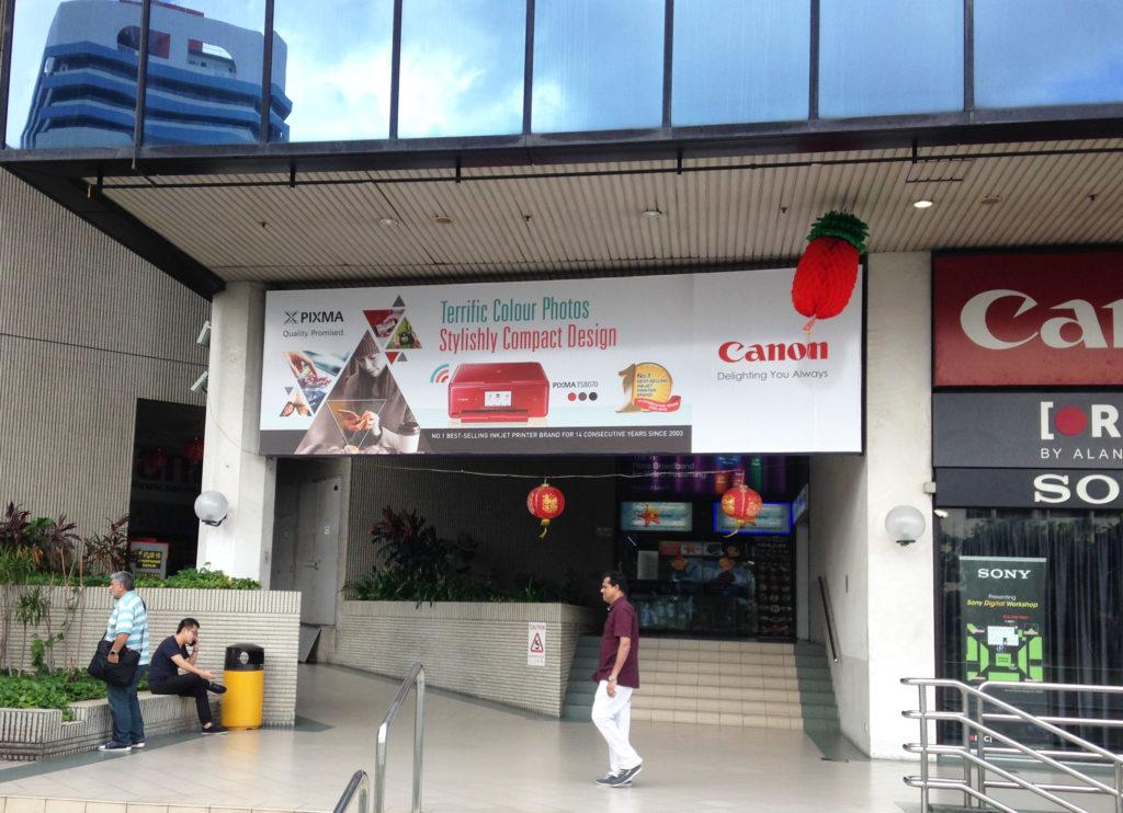 Canon @ Sim Lim Square D - TPM Outdoor