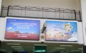 Laos Outdoor Advertising Scene Yiwu Vietnam Airlines Laos International Airport 02