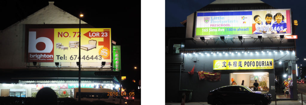 TPM Outdoor Billboards at 121 Sims Avenue and 183 Sims above Durian stalls