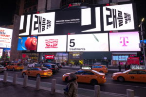 Samsung Galaxy's future unfolds in New York City's Times Square