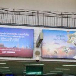 Laos Outdoor Advertising Scene Yiwu Vietnam Airlines Laos International Airport 02