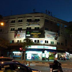 TPM - Bijan Restaurant - Tristar Complex - Geylang Serai (4)