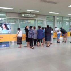 Visa Laos Outdoor Advertising Wattay International Airport 02