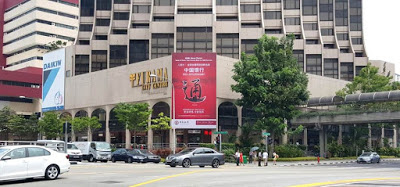 Bank of China outdoor advertisement