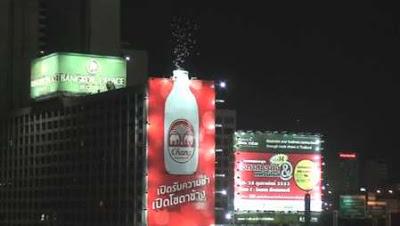 Chang Soda Fizzy Billboard