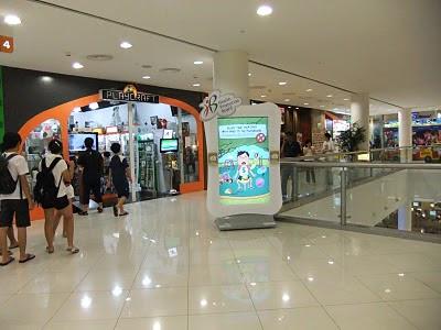 Health Promotion Board Lightbox Lot 1 Singapore