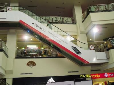 Iphone_escalator NH_3