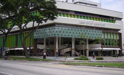 Joo Chiat Complex Facade