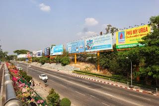 Meida Billboard at Airport Road near Yangon International Airport