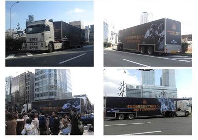 Nike Trailer Japan Nagoya FIFA WORLD CUP 2012 Dec 11