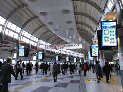Shinagawa Station Billboard 2012 Nov 1