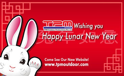 TPM Chinese New Year E-card