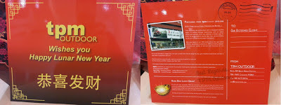 TPM Unique Lunar New Year Gift and Postcard Newsletters 2013 (3)