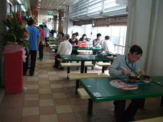 Taman Jurong food center Singapore police force table top display