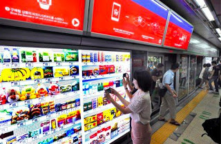 Tesco Shopping Wall in Korea Picture from TheCMOSite