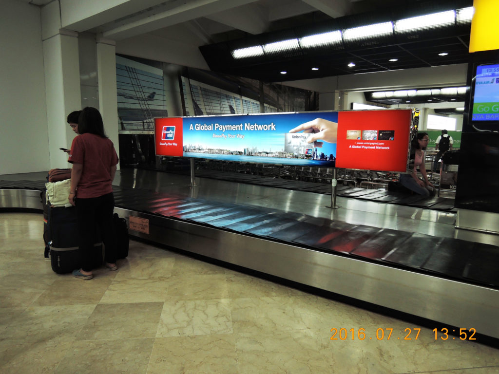 China Union Pay @ Jakarta Airport T2 Baggage Claim
