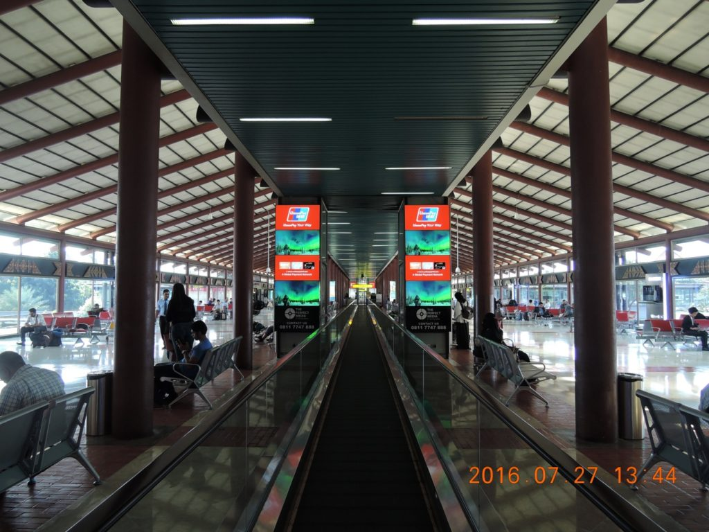 China Union Pay @ Jakarta Airport LCD T2