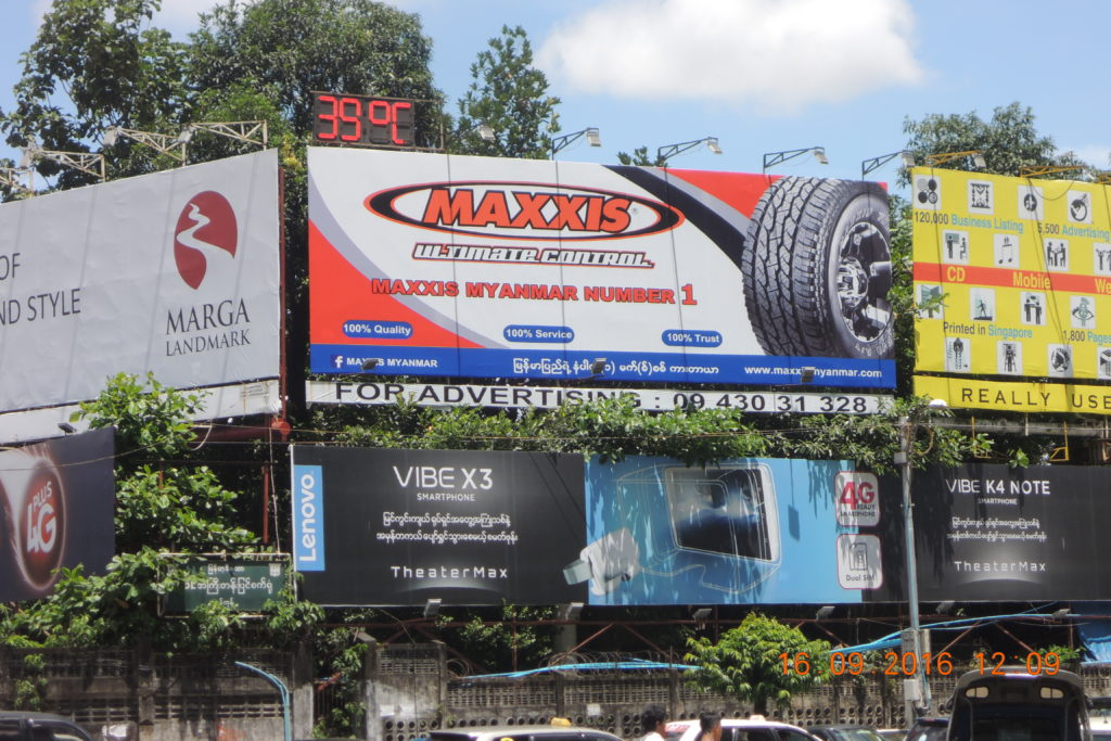 Maxxis @ Yangon City Centre