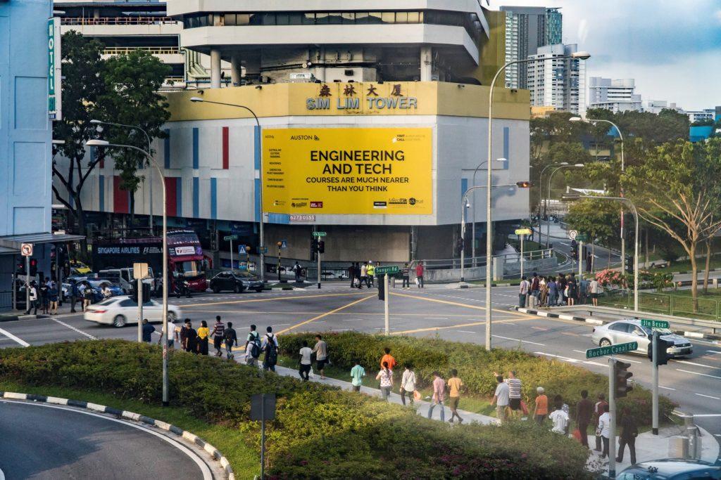 Auston School @ Sim Lim Tower