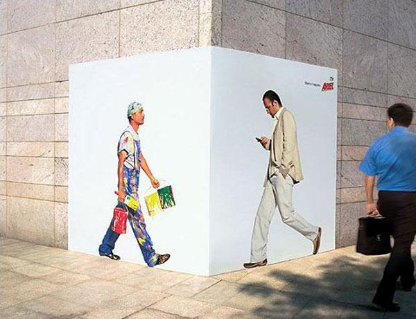 https://dukeo.com/gallery/creative-billboards/ariel-corner-creative-billboard/