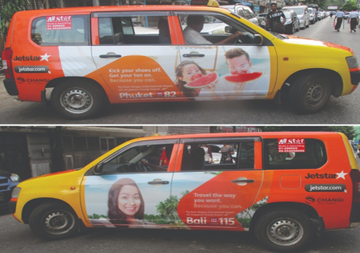 Jetstar-Campaign-at-Myanmar-with-Creative-Outdoor-Advertising-4