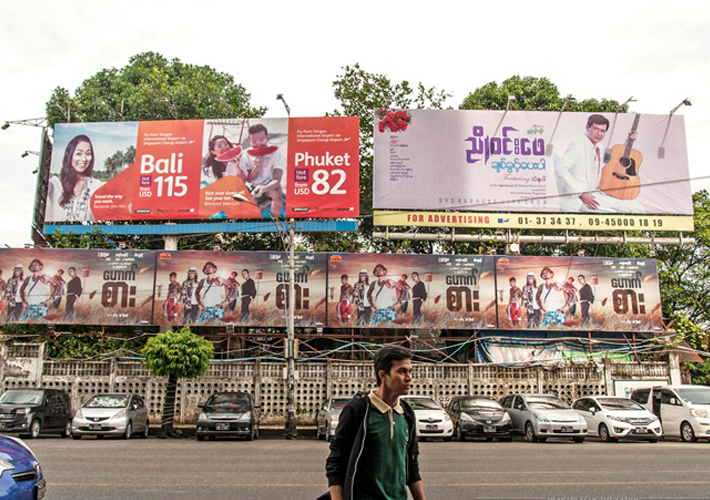The-Thingyan-Festival-and-Creative-Outdoor-Advertising-in-Myanmar-5