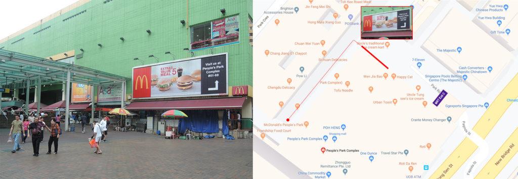 McDonald's Billboard at People's Park Complex