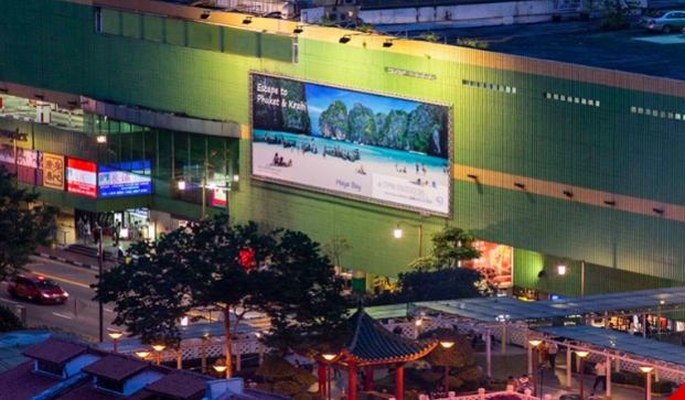 A billboard found at People's Park Complex, one of The Perfect Media's locations